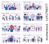 vector illustrations of the...   Shutterstock .eps vector #1191798577