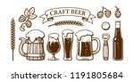 vintage beer set. old wooden... | Shutterstock .eps vector #1191805684