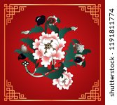 auspicious signs of good fortune | Shutterstock . vector #1191811774