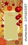 vertical  christmas  greeting... | Shutterstock .eps vector #1191823357