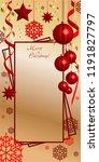 vertical  christmas  greeting... | Shutterstock .eps vector #1191827797
