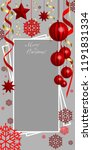 vertical  christmas  greeting... | Shutterstock .eps vector #1191831334