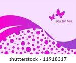 abstract vector background pink ... | Shutterstock .eps vector #11918317