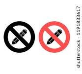 pencil  style ban  prohibition...