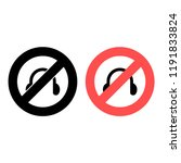 headphones symbol sign ban ...