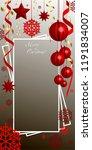 vertical  christmas  greeting... | Shutterstock .eps vector #1191834007