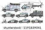 police car vector policy... | Shutterstock .eps vector #1191839041