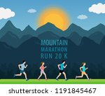 running marathon. landscape... | Shutterstock .eps vector #1191845467