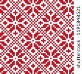 national ukrainian embroidery... | Shutterstock .eps vector #1191848521