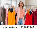 attractive stylish smiling... | Shutterstock . vector #1191849967
