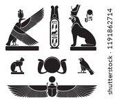set of ancient egypt... | Shutterstock .eps vector #1191862714