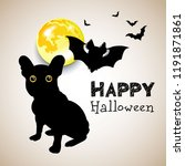 halloween. vector bulldog.... | Shutterstock .eps vector #1191871861