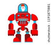 Santa Robot Exoskeleton...