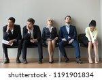 multiethnic job candidates in... | Shutterstock . vector #1191901834
