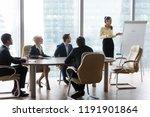 young asian employee present... | Shutterstock . vector #1191901864