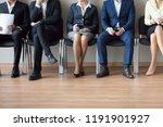 legs of diverse job applicants... | Shutterstock . vector #1191901927