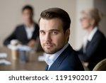portrait of confident male... | Shutterstock . vector #1191902017