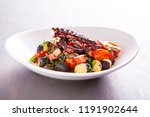gnocchi with fresh vegetables ... | Shutterstock . vector #1191902644