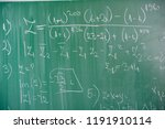 chalk green board | Shutterstock . vector #1191910114