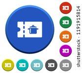 kitchen equipment discount...   Shutterstock .eps vector #1191915814