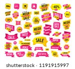 sales banner. super mega... | Shutterstock .eps vector #1191915997