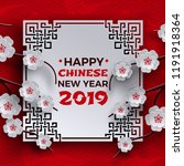 chinese new year 2019 banner.... | Shutterstock .eps vector #1191918364