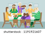 christmas and thanksgiving... | Shutterstock .eps vector #1191921607