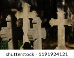 tombstone crosses  on a... | Shutterstock . vector #1191924121