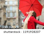 spontaneous woman holding a red ... | Shutterstock . vector #1191928207