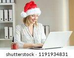 happy office worker working on... | Shutterstock . vector #1191934831