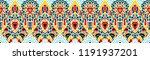 ikat geometric folklore...   Shutterstock .eps vector #1191937201