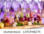 the buffet at the reception.... | Shutterstock . vector #1191948274
