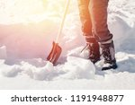 city service cleaning snow... | Shutterstock . vector #1191948877