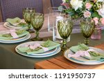 beautiful decoration set for... | Shutterstock . vector #1191950737