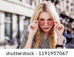 outdoor close up portrait of... | Shutterstock . vector #1191957067