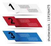 abstract origami speech bubble... | Shutterstock .eps vector #119196475