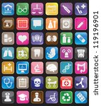 set of square medical buttons... | Shutterstock .eps vector #119196901