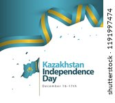 kazakhstan independence day... | Shutterstock .eps vector #1191997474