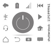 start icon. web icons universal ...
