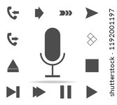 microphone icon. web icons...