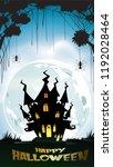 halloween night background with ... | Shutterstock .eps vector #1192028464
