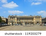 Place de la Concorde in Paris and its beautiful architecture. - stock photo