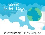 world toilet day 19 november... | Shutterstock .eps vector #1192034767