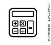 Flat Calculator Icon - 8987 - Dryicons
