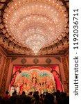 kolkata   india   september 26  ... | Shutterstock . vector #1192036711