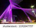 night view of the illuminating... | Shutterstock . vector #1192047757