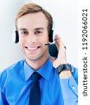 portrait of happy smiling young ... | Shutterstock . vector #1192066021