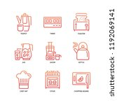 kitchen and cookware icons | Shutterstock .eps vector #1192069141