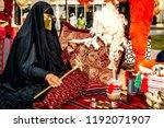 handcrafts  women in the uae... | Shutterstock . vector #1192071907