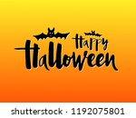 vector illustration of happy... | Shutterstock .eps vector #1192075801